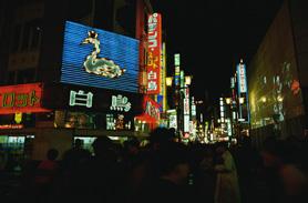 Hong Kong Hottest Global Retail Market 2012
