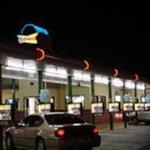 Sonic at Night
