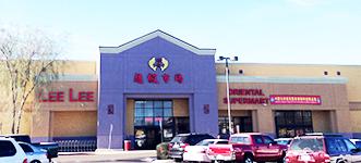 7575 W Cactus Road, Peoria, AZ
